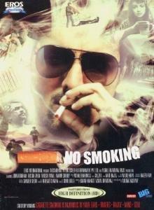 Erst misstrauisch beäugelt, dann doch zum Insider-Tip geworden: Der Film »No smoking« von Anuray Kasyap (Filmcover, 2007)